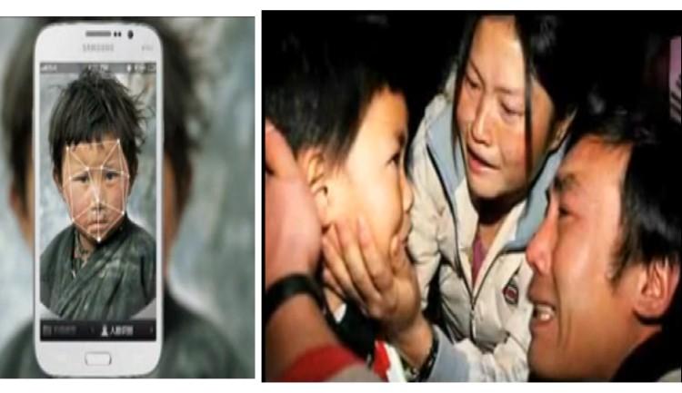 ใช้แอปฯ AR แมทช์ใบหน้าหาเด็กหาย