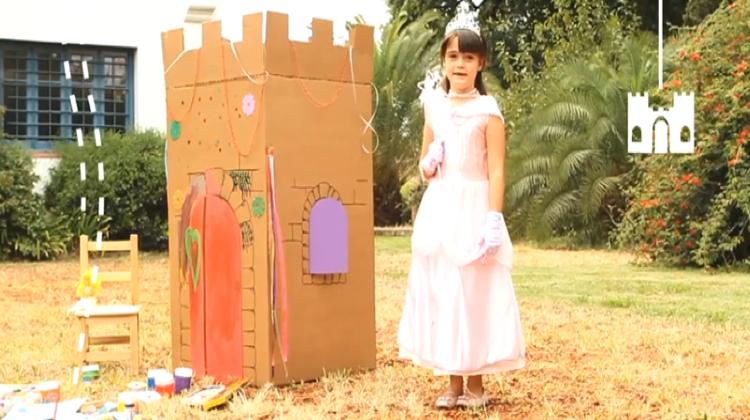 ลังกระดาษ…สานฝันจินตนาการเด็กน้อย