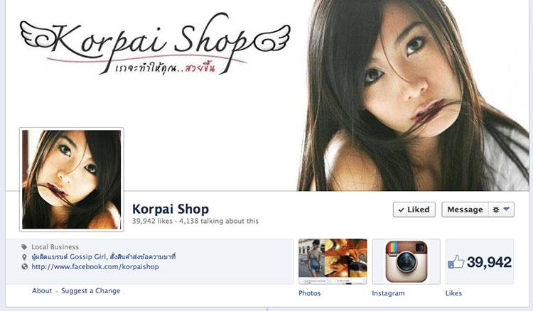 FacebookShop3