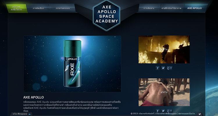 axe-apollo-space-6