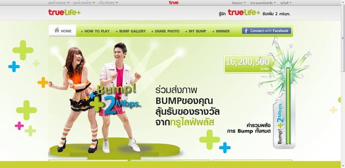 bump-page