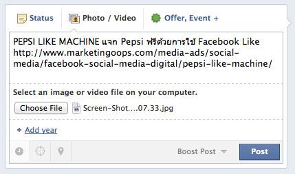 facebook-schedule-1