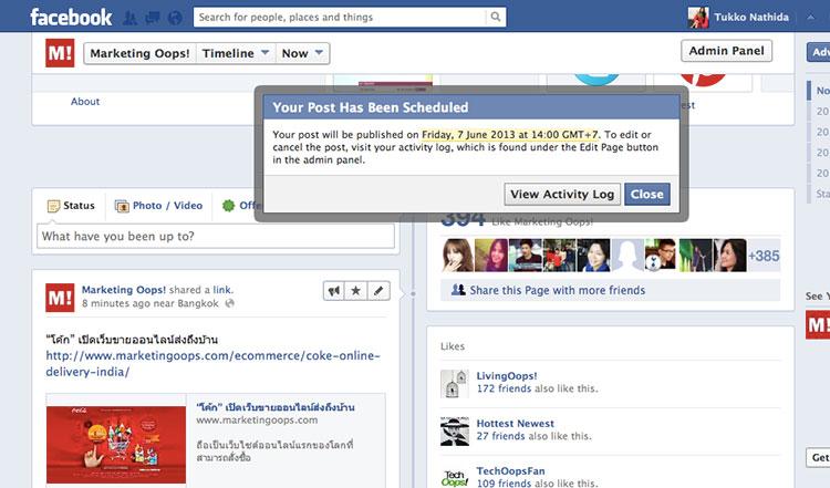 facebook-schedule-4