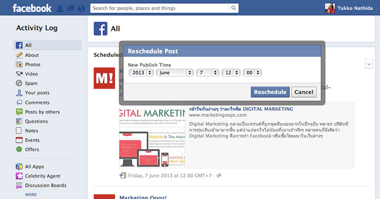 facebook-schedule-9