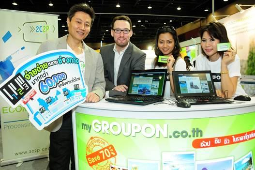 Groupon ประเทศไทย ประกาศเปิดช่องทางการชำระดีลใหม่