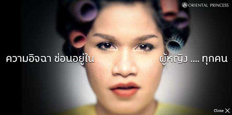 oriental-princess-envy-2