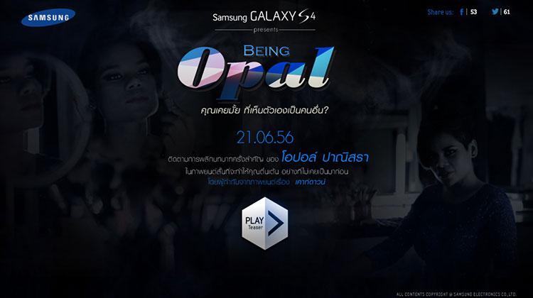 samsung-opal-shortfilm-4