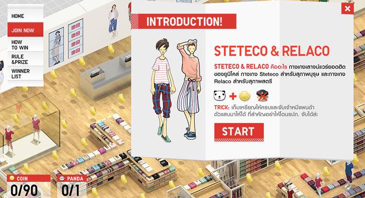 uniqlo-new-store7