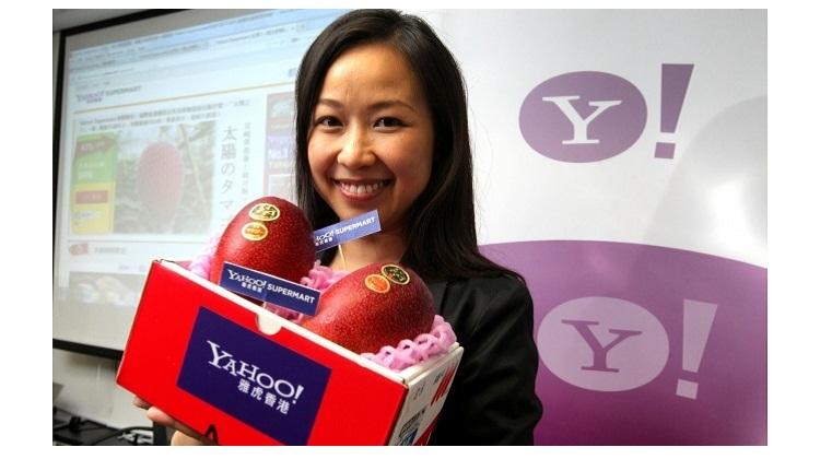 """""""Yahoo ฮ่องกง"""" ดึงพืชผลญี่ปุ่นขายสดบนซูเปอร์มาร์เก็ตออนไลน์"""