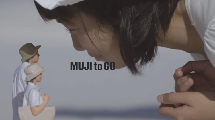 Muji โปรโมทคอลเล็กชั่นสินค้าสำหรับการท่องเที่ยวด้วย 3D Printing