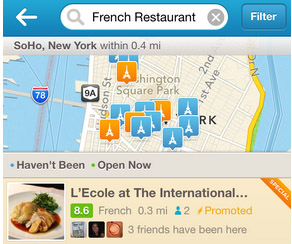 Foursquare เปิดตัวระบบโฆษณาบนผลเสิร์ช