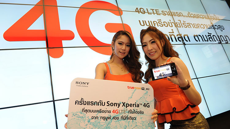 [PR] ทรูมูฟ เอช จับมือ โซนี่ มอบประสบการณ์ 4G LTE ฟรี ถึงปีหน้า