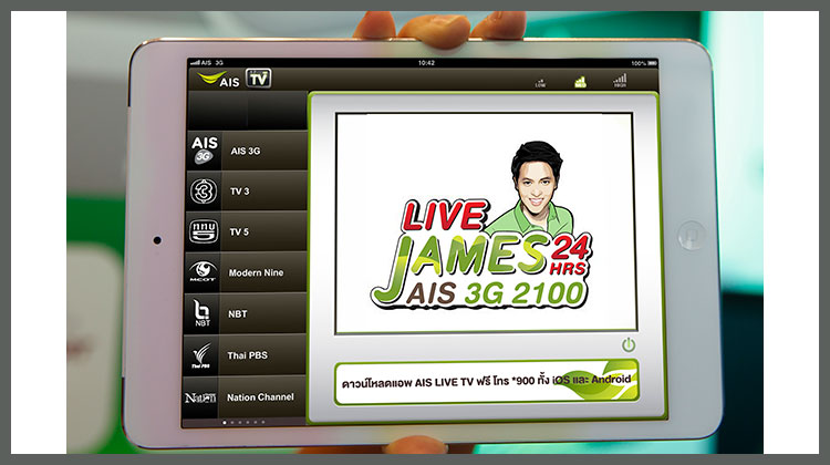 ais-live-james-ji