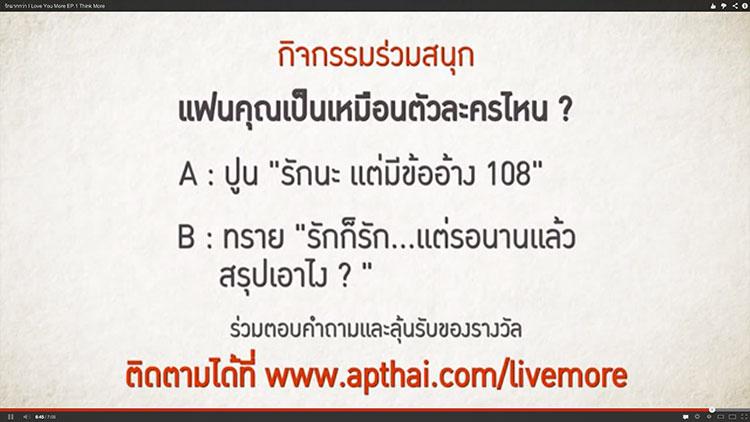 ap-live-more-7