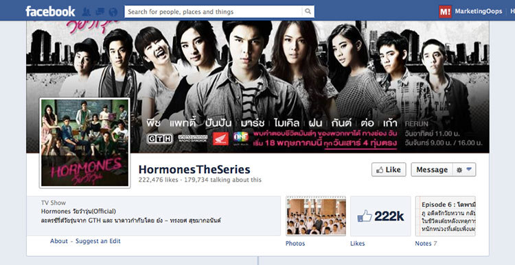 hormones-the-series-17