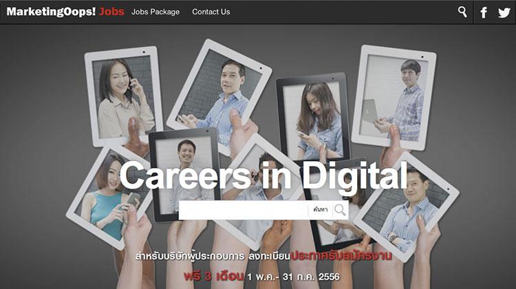 10 JOBs ประกาศใหม่ น่าสนใจวันนี้ #งาน #โฆษณา #การตลาด #ดิจิตอล #ไอที 15/07/2013