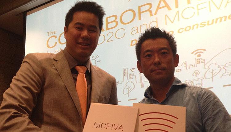 D2C Inc. ร่วมทุนกับ McFiva รุกตลาดโมบายมาร์เก็ตติ้งในไทยและ SEA