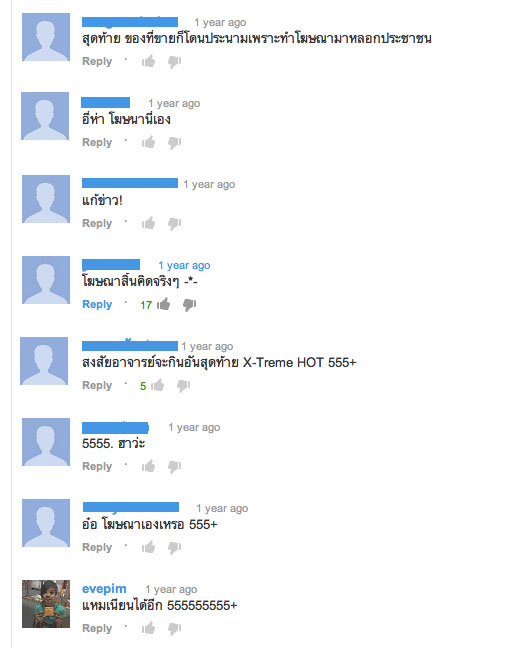snicker-bb-comment