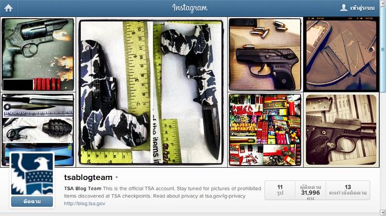 หน่วยงานสหรัฐฯใช้ Instagram โชว์ผลงาน