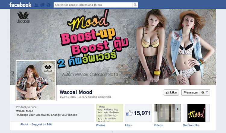 wacoal-mood-boost-up3
