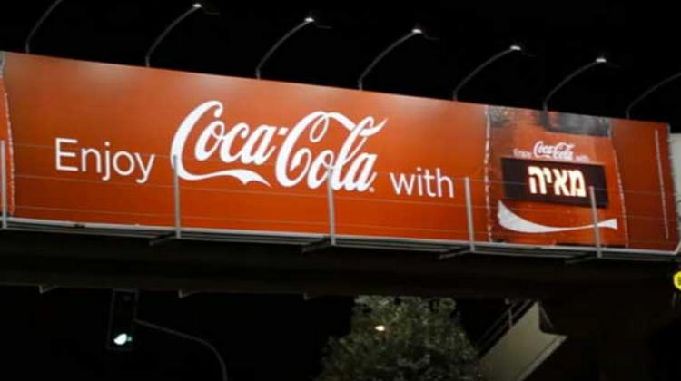 โค้กเอาใจนักดื่ม ใช้ Mobile Marketing ทักทายลูกค้าผ่านหน้าบิลบอร์ด