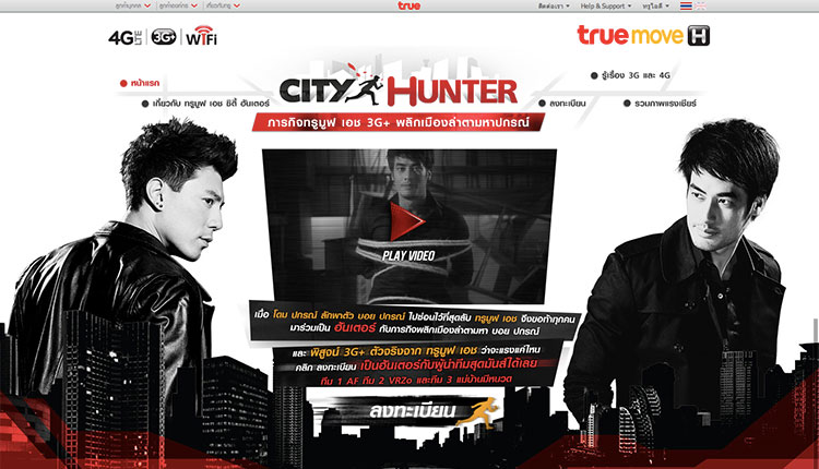 city-hunter1