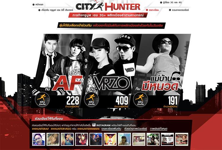 city-hunter2