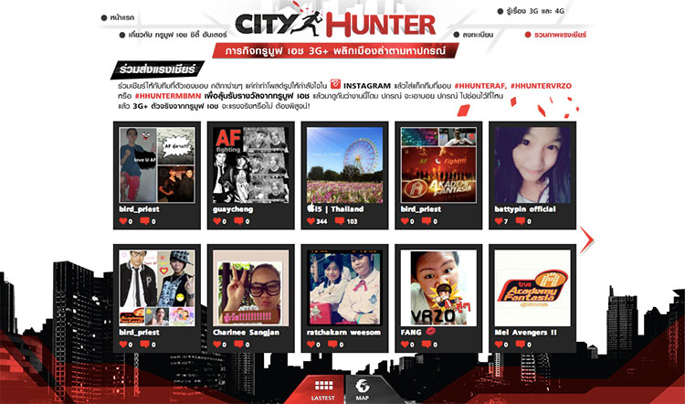 city-hunter4
