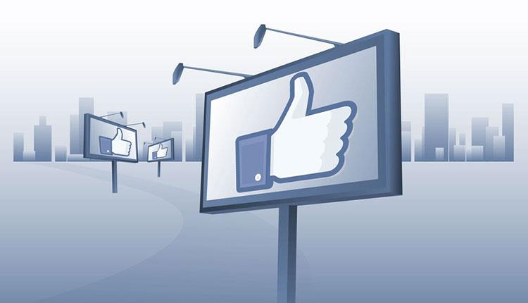 Facebook อนุญาตให้แบรนด์ทำกิจกรรมผ่านหน้า Wall ได้แล้ว