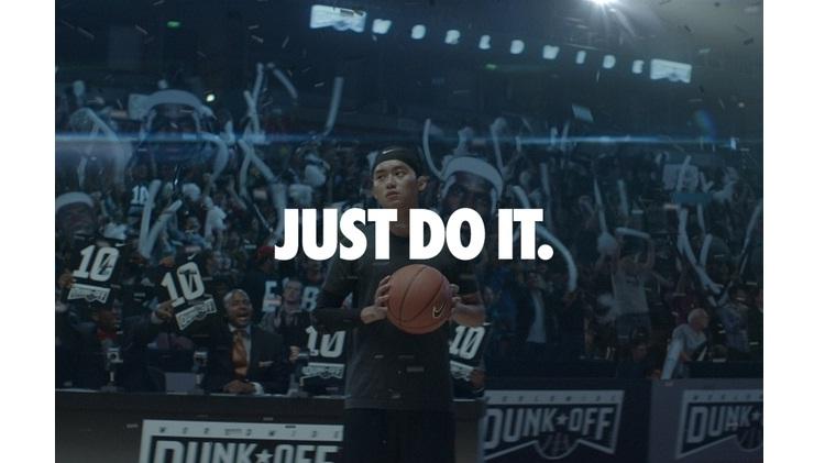 "Nike ตีความใหม่ ""Just Do It"" ด้วยแคมเปญล่าสุด"