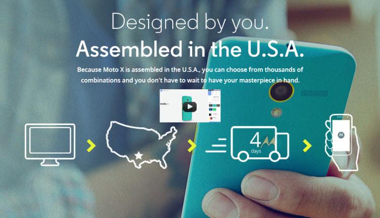 Moto Maker เว็บสั่งซื้อ Moto X มือถือล่าสุดจาก Motorola