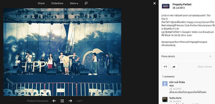 pf-concert3