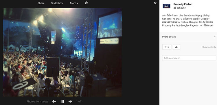 pf-concert4