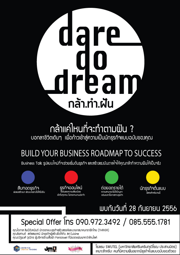 seminar-build-business-1