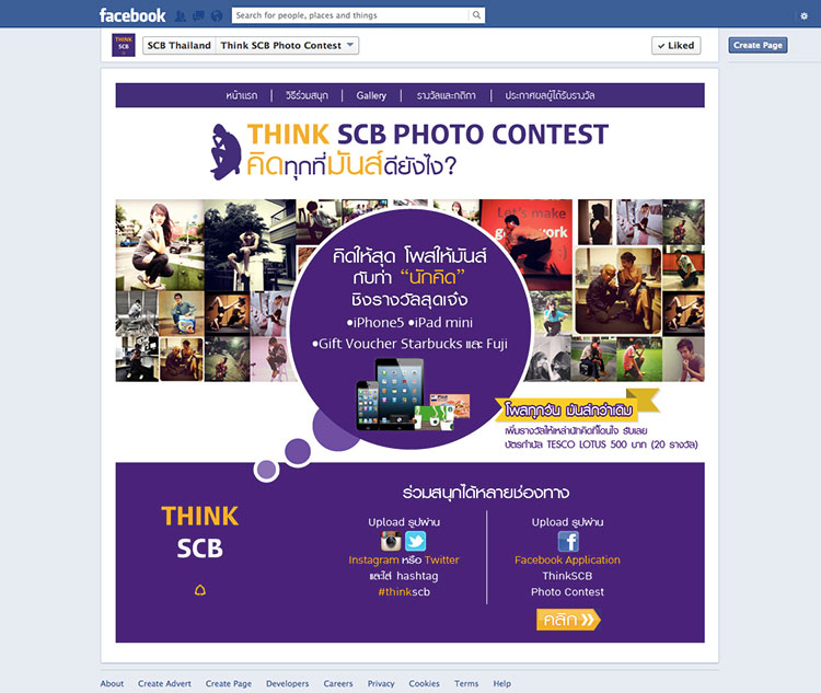 think-scb-photo_1
