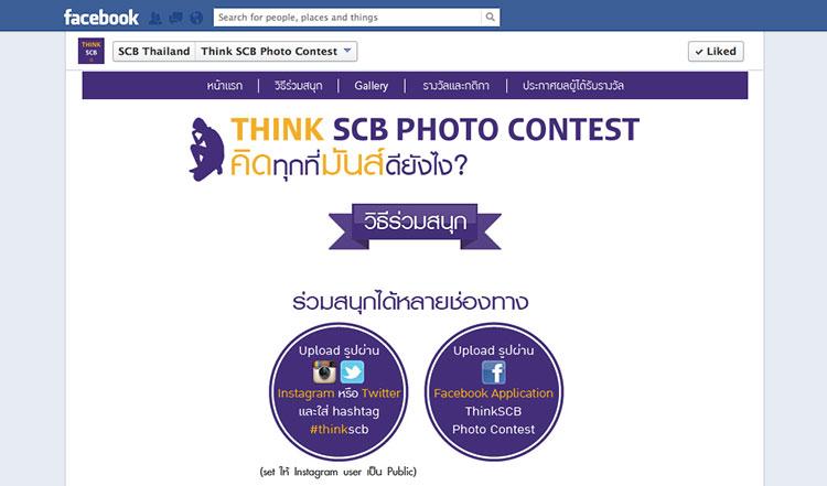 think-scb-photo_2