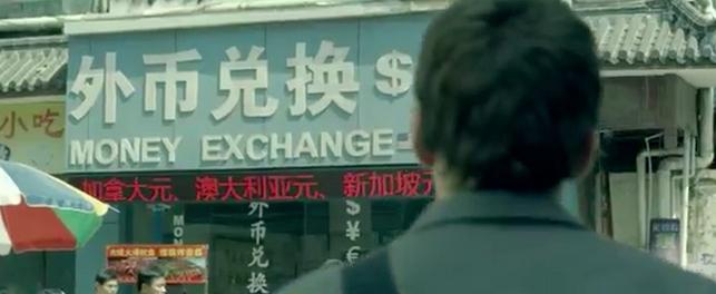ธนาคารฝรั่งเศสกับโฆษณาสุดฮากระตุ้นยอดแลกเงินตราต่างประเทศ
