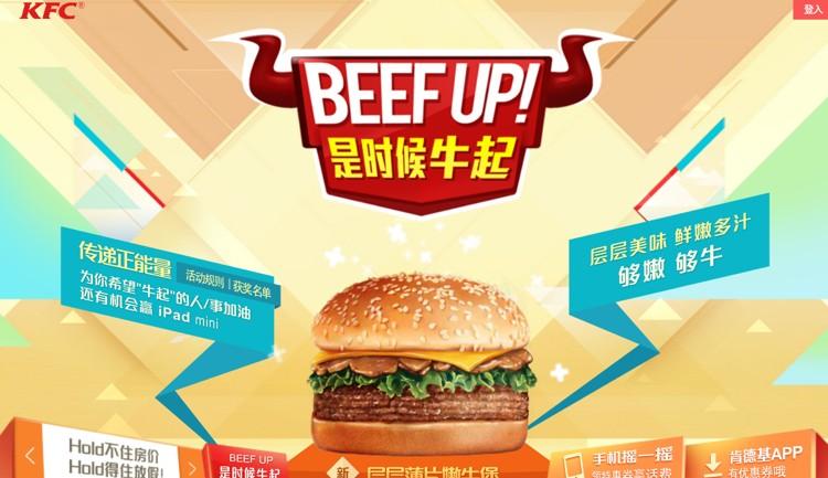 KFC เจอวิกฤตไก่ในจีน เปลี่ยนใจมาขายเนื้อแทน!