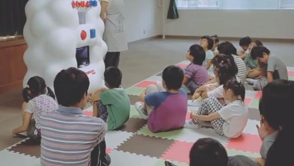 ยาฮูใช้เครื่องพิมพ์ 3 มิติขายความล้ำของระบบค้นหาด้วยเสียง!