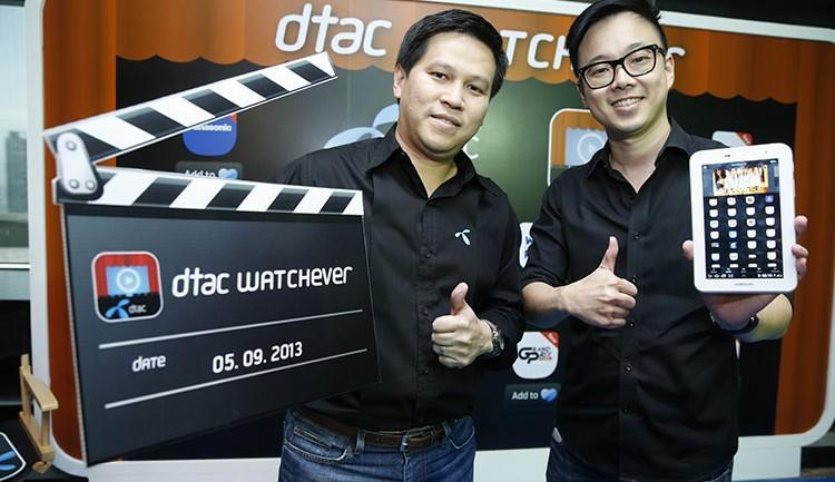ดีแทคจับมือกับพันธมิตรทางธุรกิจบันเทิง ทีวี และภาพยนตร์ชั้นนำกว่า  29 ราย