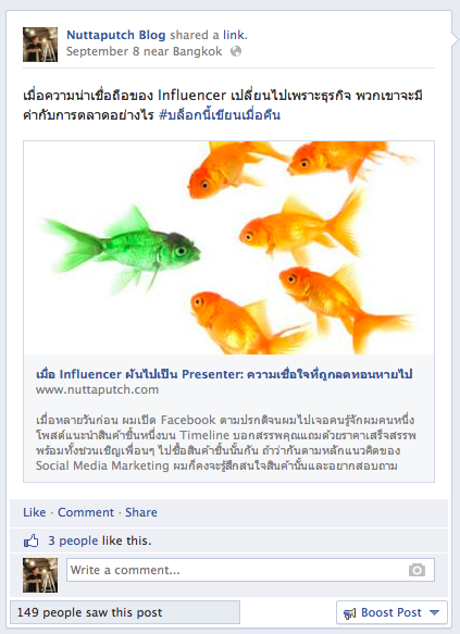 facebook_resize_link-6