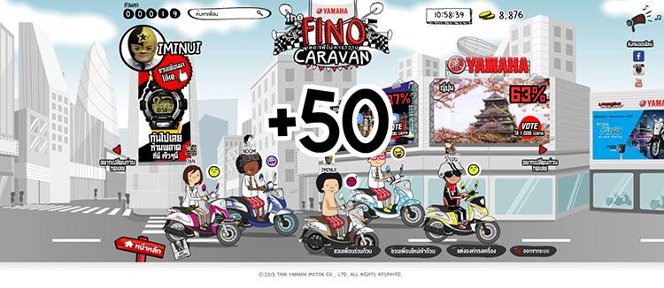 fino-caravan-3