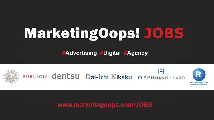 MarketingOops Jobs – งานล่าสุด จากบริษัทเอเจนซี่โฆษณาชั้นนำ #Advertising #Digital #JOBS