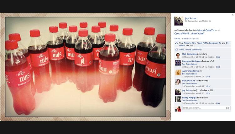 share-a-coke-th-11
