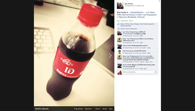 share-a-coke-th-12
