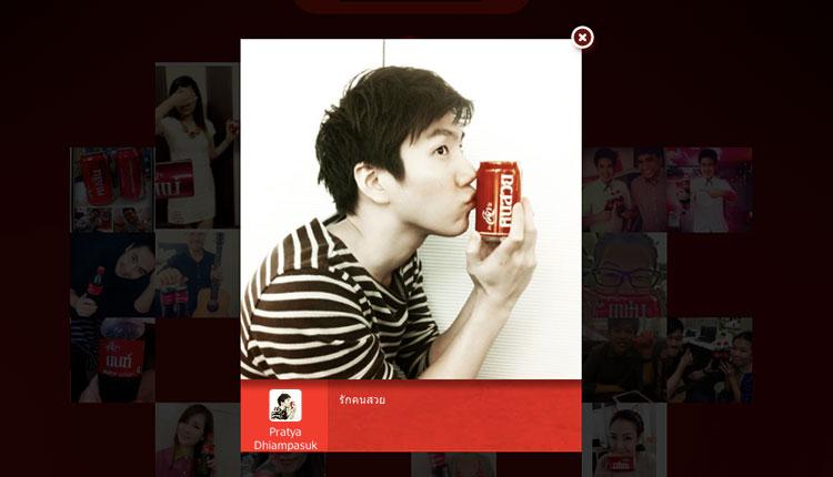 share-a-coke-th-13