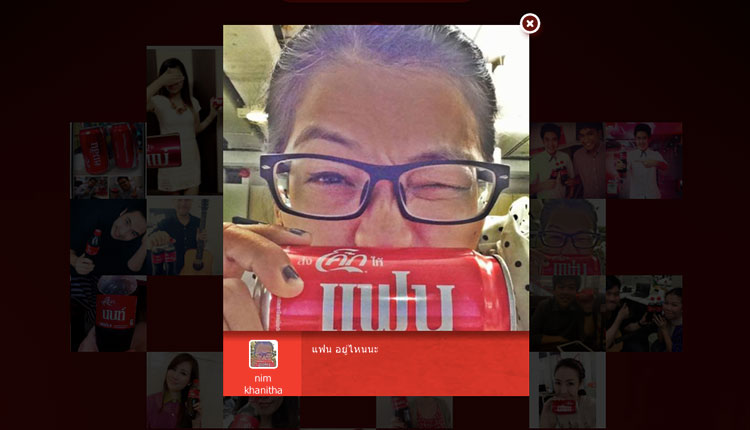 share-a-coke-th-14