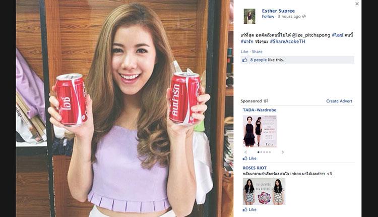 share-a-coke-th-3