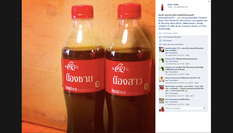 share-a-coke-th-8