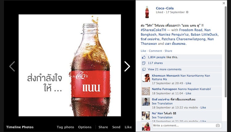 share-a-coke-th-9